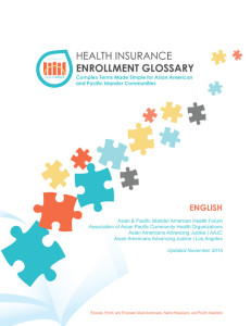 AHJ Health Insurance Translation Glossary (English)-IMG